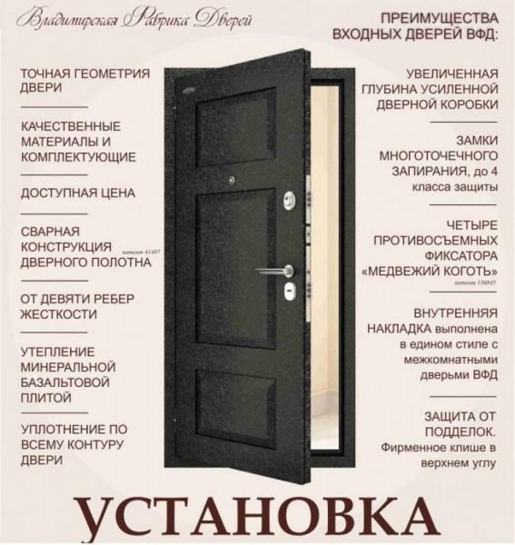 стальные двери производства россия